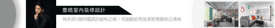 會員-詹晧-顏安妤10704028