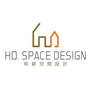 和薪室內裝修設計有限公司/和薪空間設計團隊