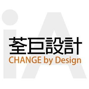 荃巨設計 iADesign/Kevin楊宥祥