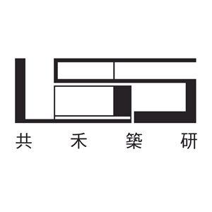 共禾築研設計有限公司/陳煜棠