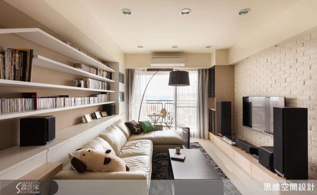 白色文化石電視牆與落地窗透入的明亮溫暖陽光,創造溫暖舒適的北歐居家。