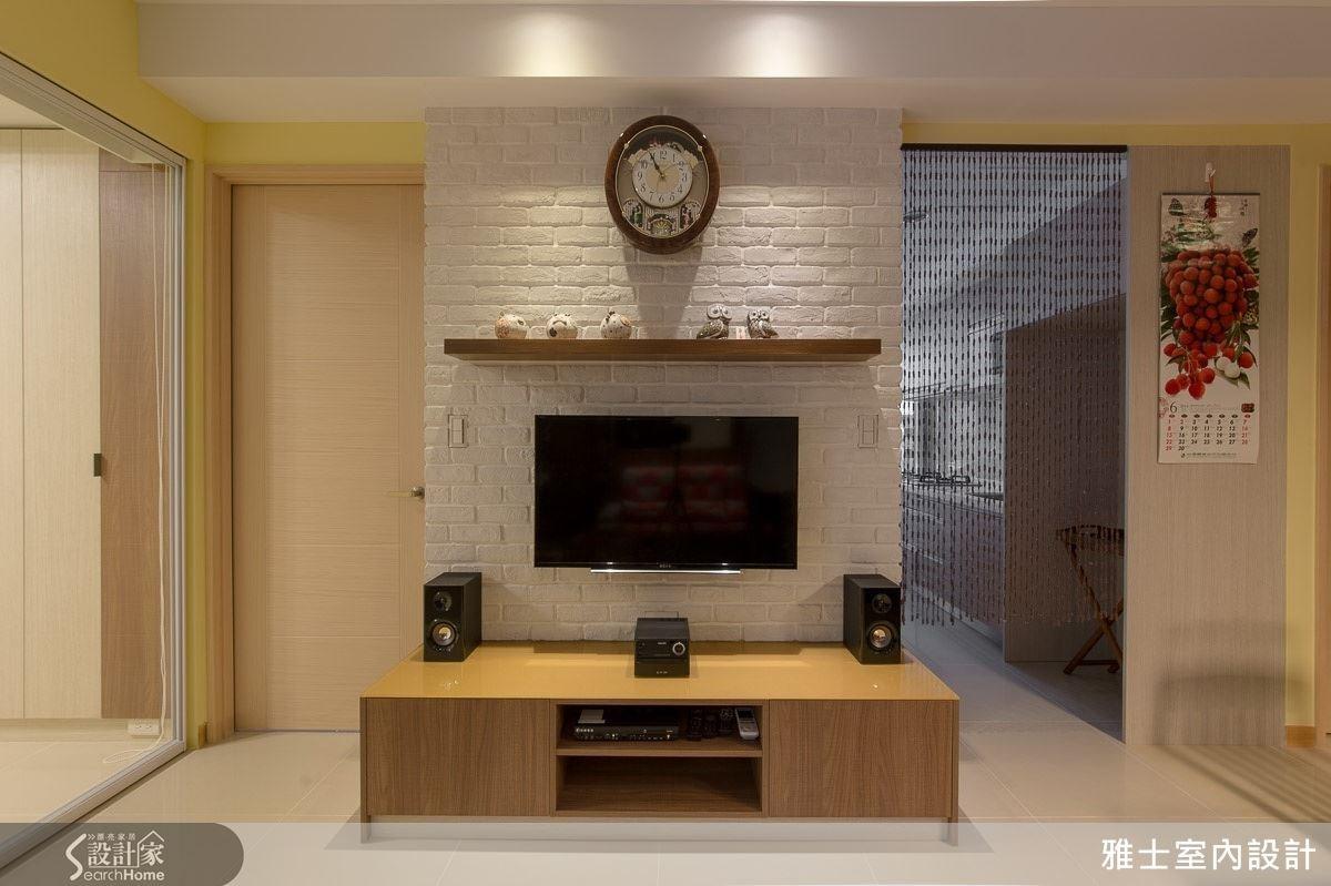 文化石的電視牆面,配上明亮感的黃色壁面,讓空間帶有輕盈活力的氣息,更散發出淡雅閑致的人文感。