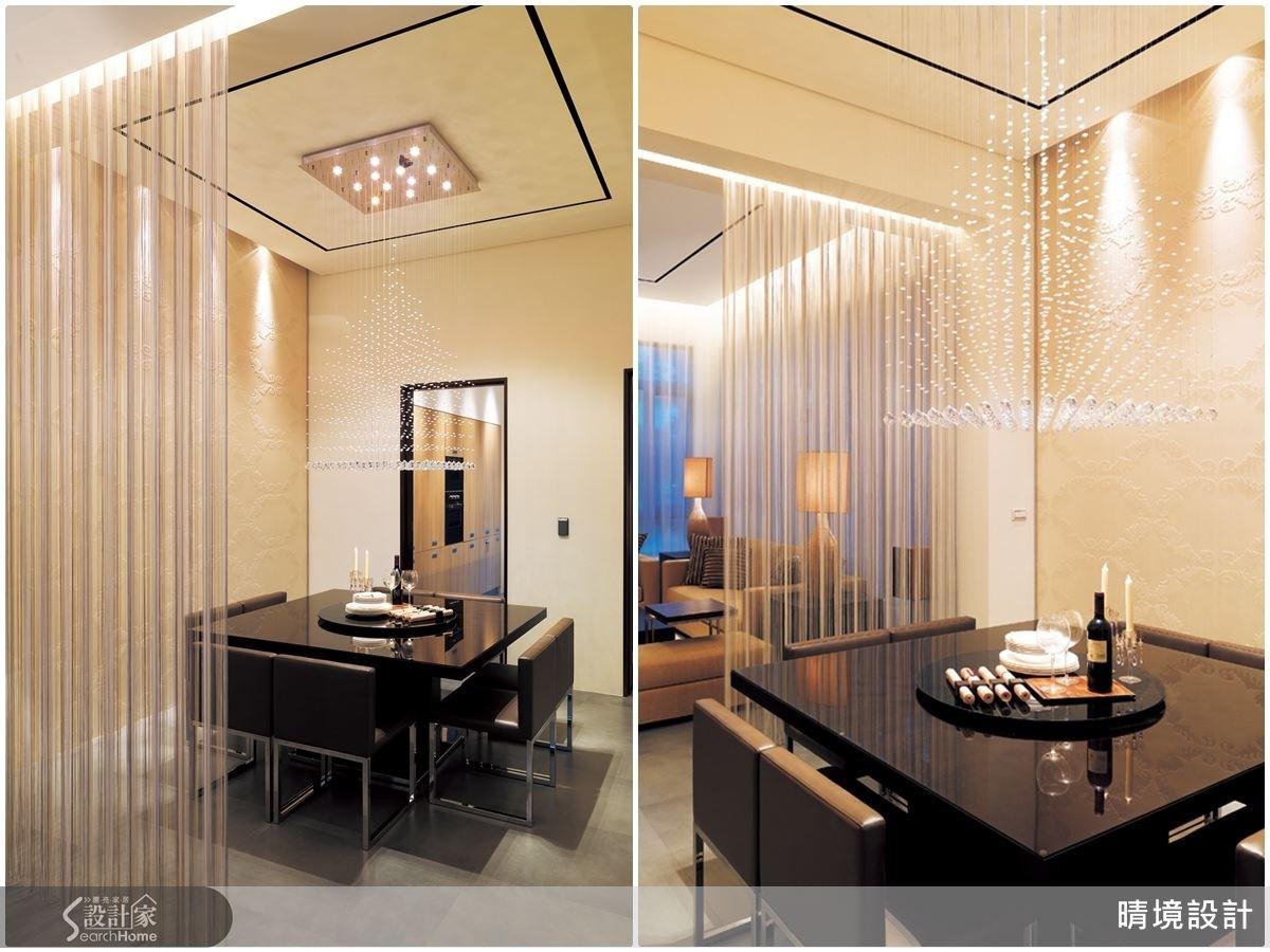 餐廳空間選擇質感華麗的矩陣型吊燈,充分展現大宅的奢華氣度。