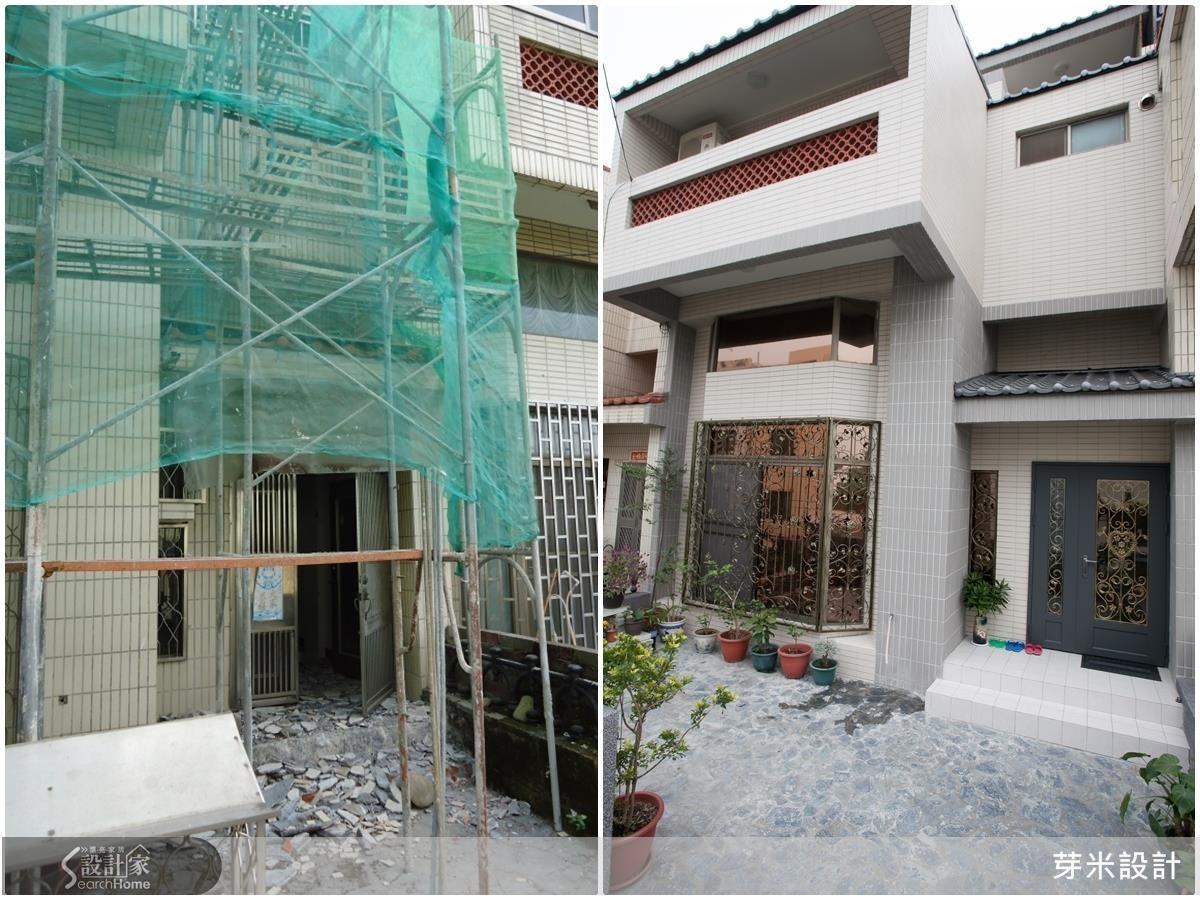 芽米團隊先從房子外觀開始拆除(左圖),由外而內全部更新(右圖)。