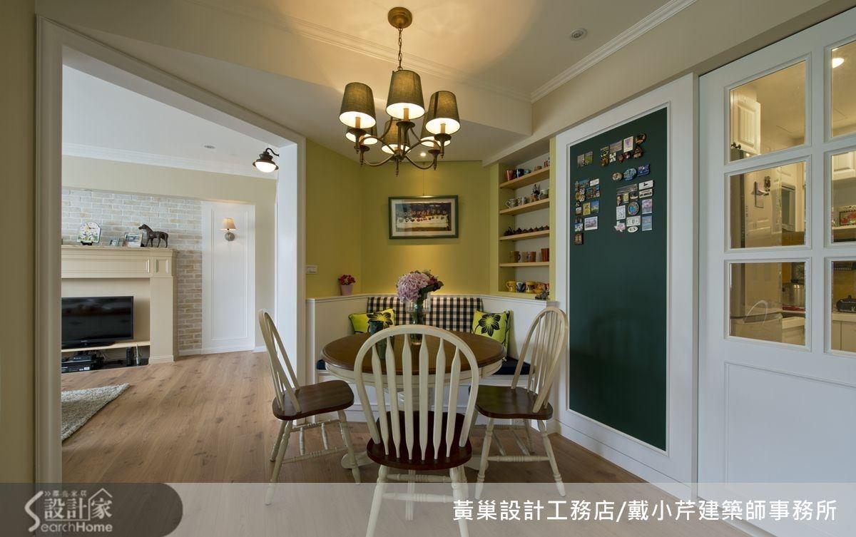 黃、綠、白等多種顏色營造美式餐廳氛圍,整個空間活潑輕鬆。