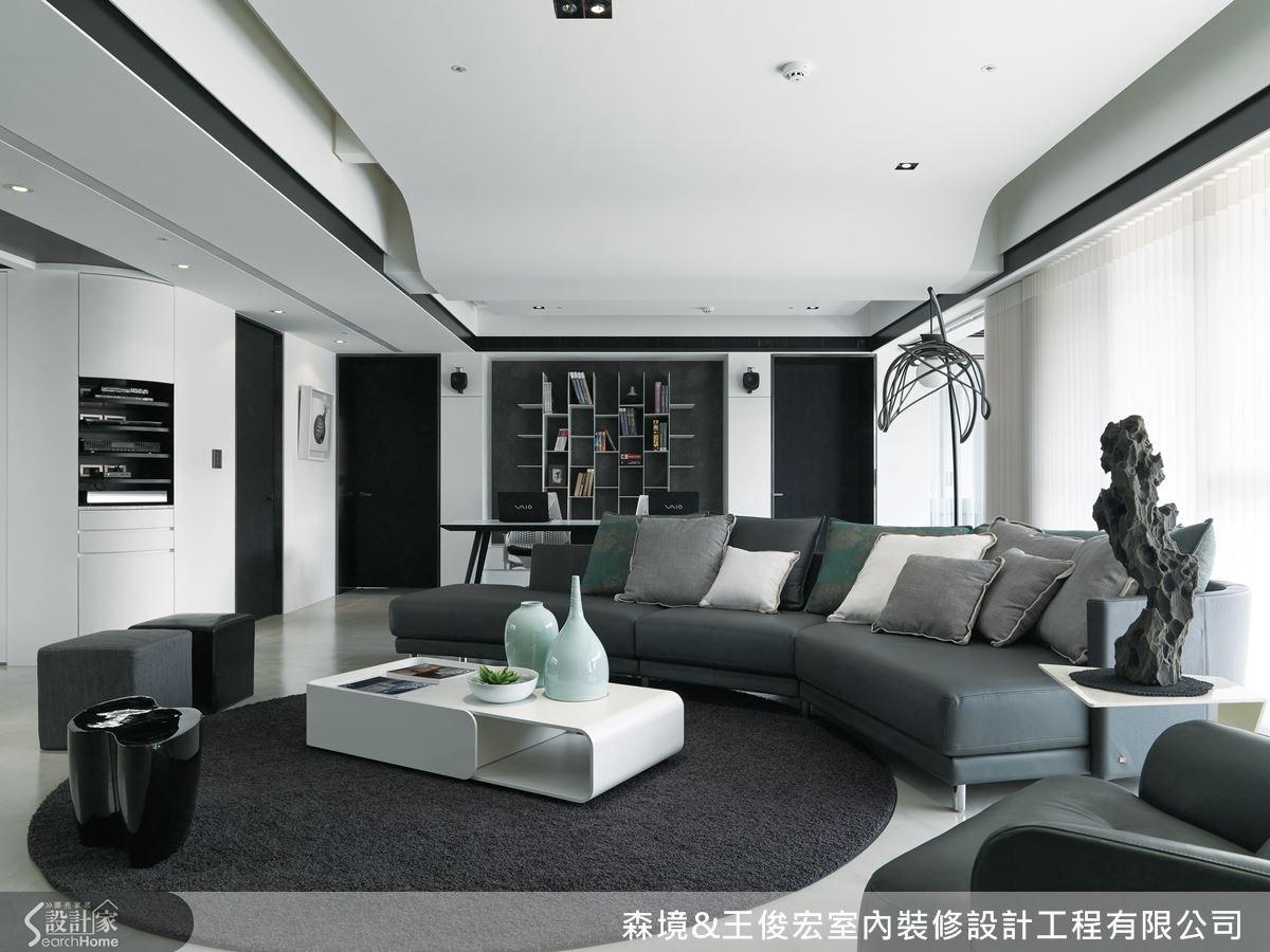 以黑、白、灰定調的色彩配置,俐落的線條與柔和圓融的空間格局,創造充滿現代感的生活空間。
