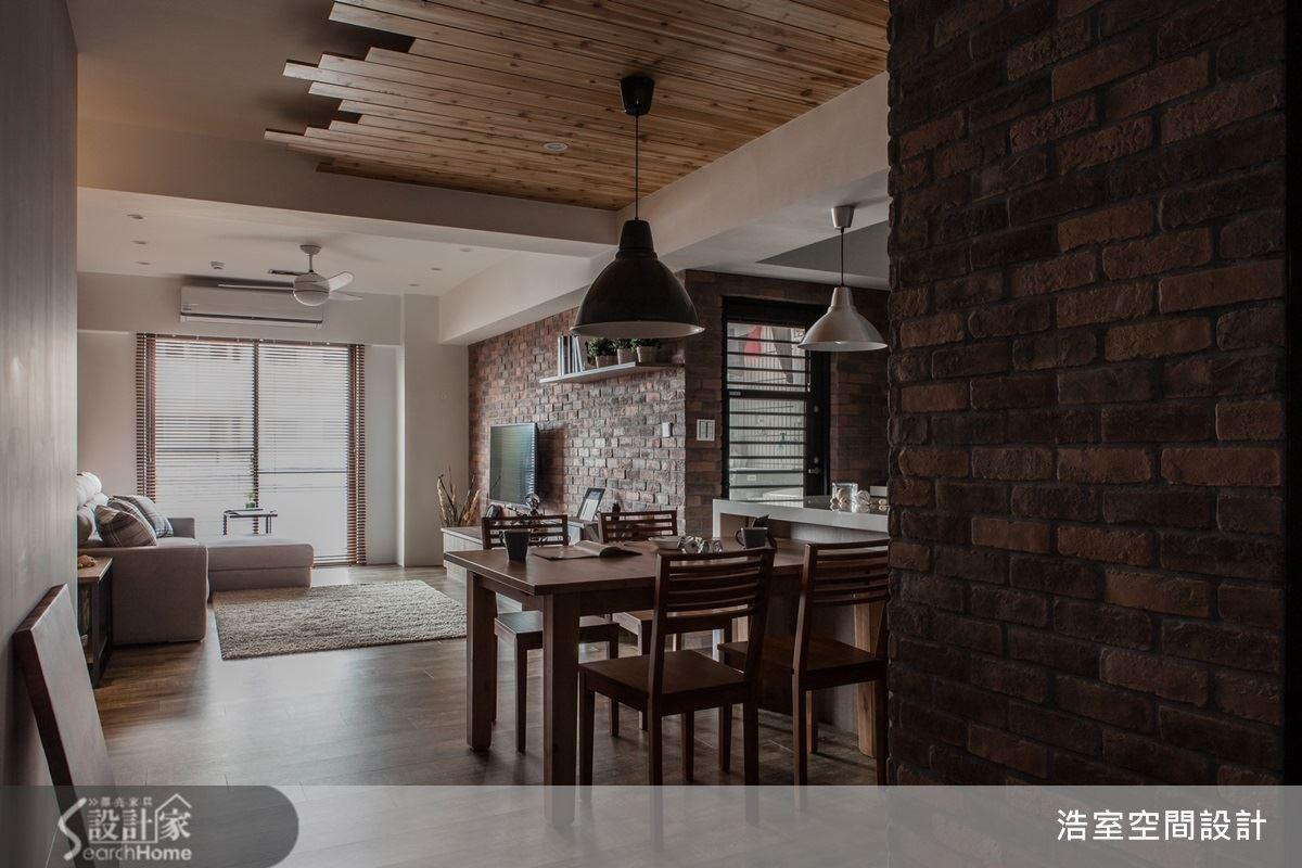 餐廳天花板以不規則的木條陳列,與超耐磨地板、磚牆、木造鞋櫃、木製餐桌等相互呼應,除了增加設計感,也有視覺延伸的效果。