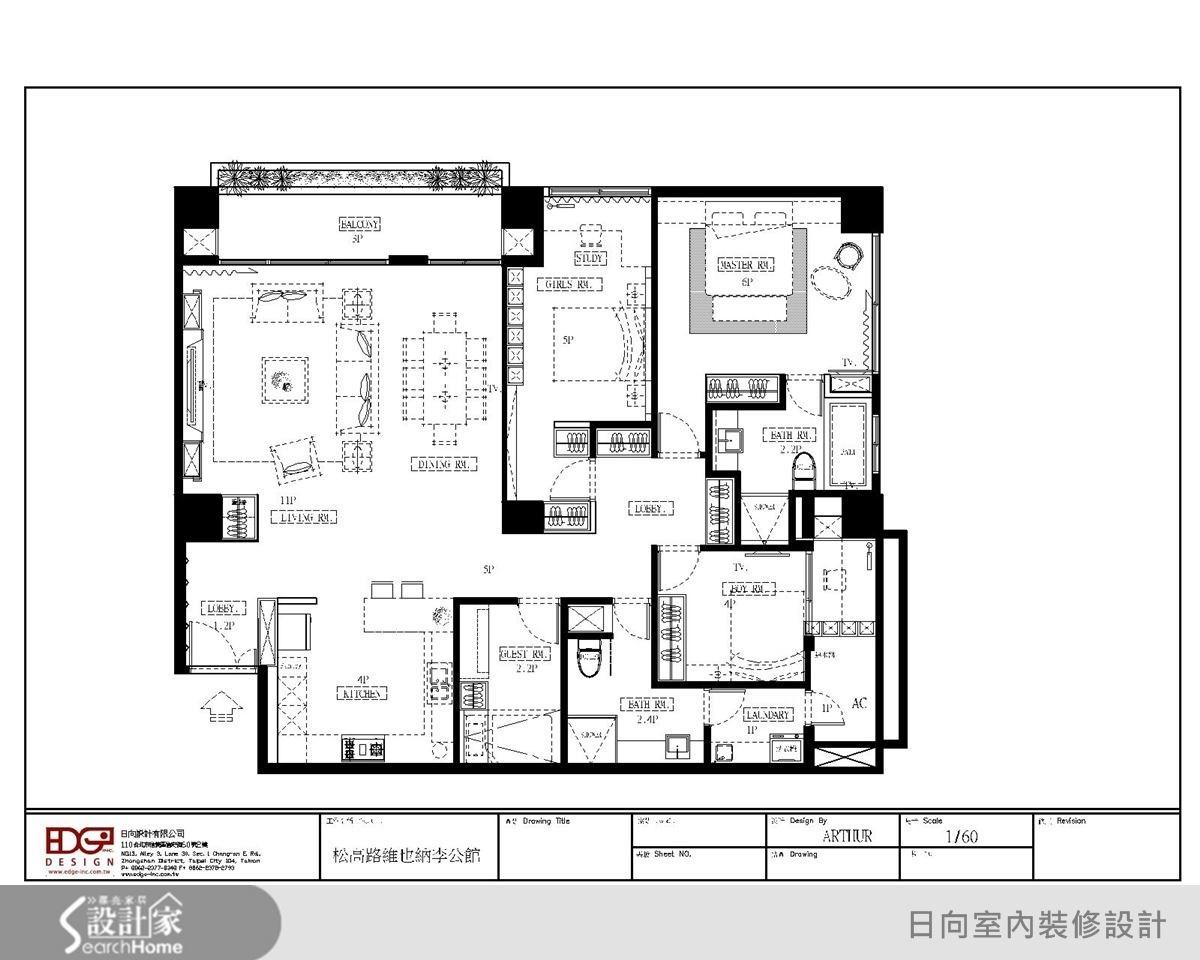 平面圖提供_日向室內裝修設計