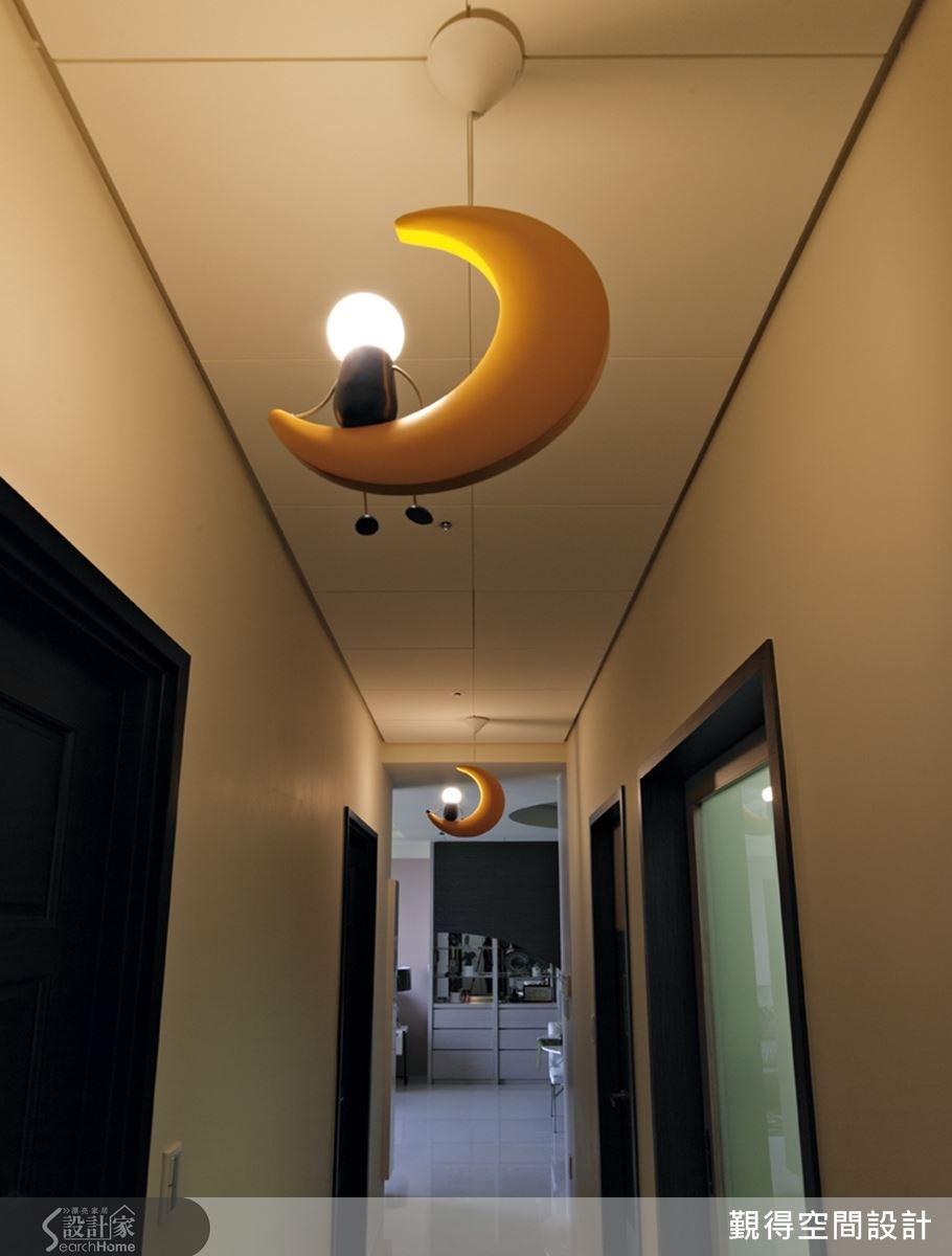 走廊選用充滿童趣的燈飾設計,讓廊道風景不再單調無聊,同時也讓居家質感更活潑溫馨。