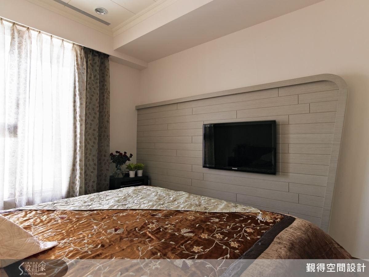 主臥室以舒適的色調鋪陳空間,搭配簡約俐落的電視牆造型設計,呼應整體現代風格調性。