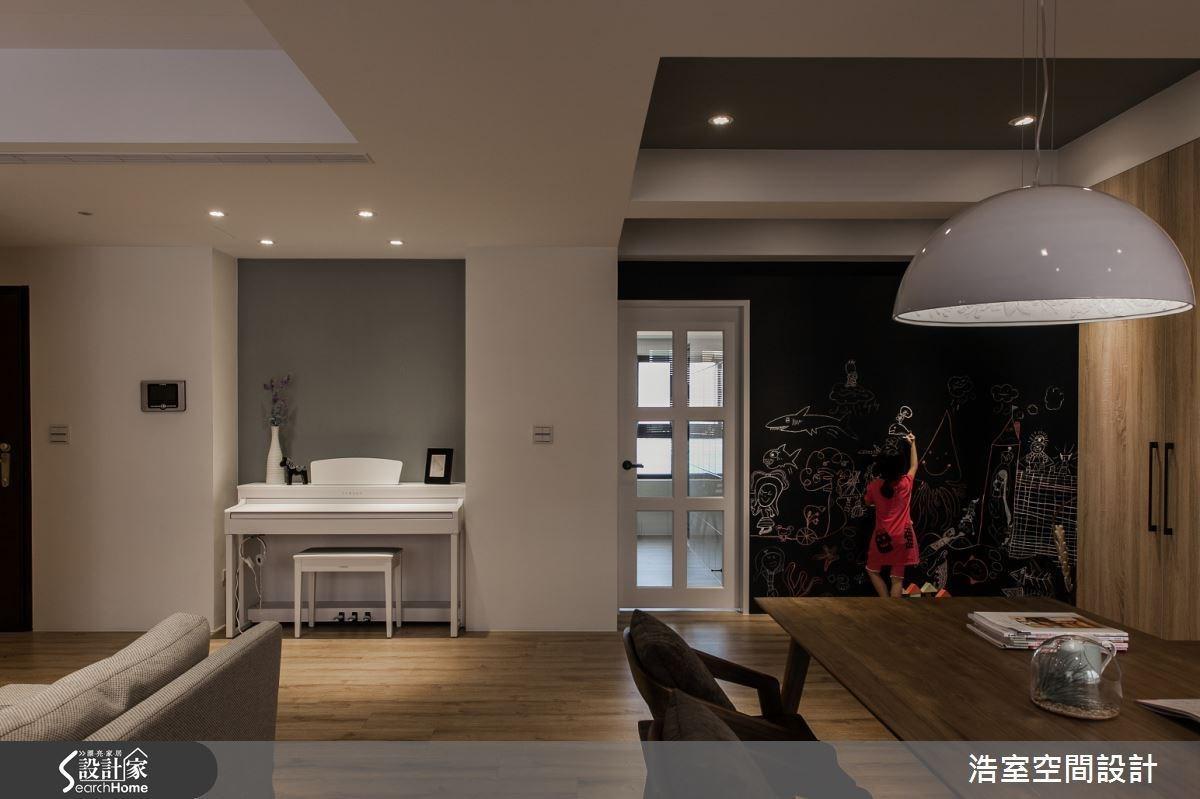 廚房外的整面黑板牆則是小朋友的最愛,是家中快樂的塗鴉區。