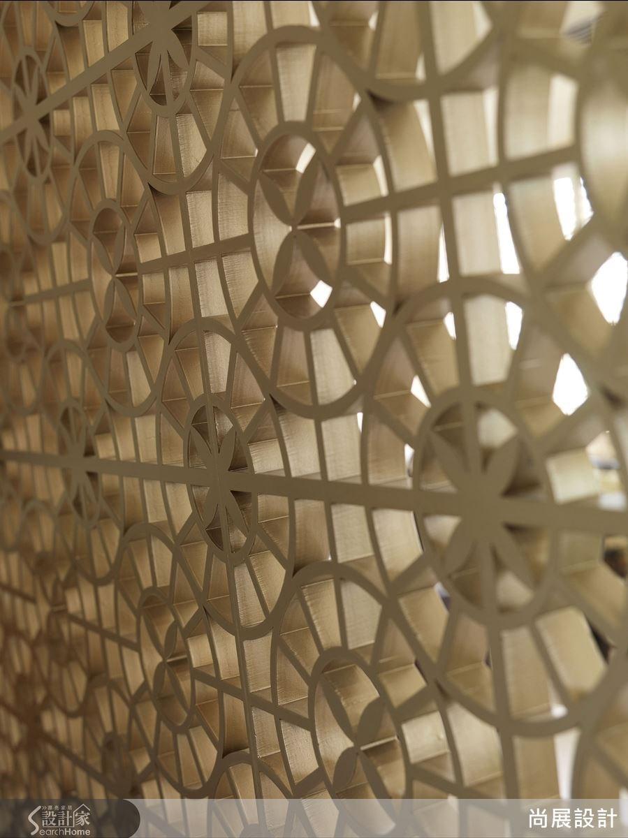 當初設想要以鏤空屏風來打造客廳與廊道的隔間牆時,屋主便屬意於義大利莊園式的圖騰屏風設計;設計師進一步由電影《巴黎拜金女》獲取圖樣靈感,以雷射雕刻搭配金屬漆,打造出有如東方窗櫺般的鏤空屏風,讓本案擁有與眾不同的獨特設計。