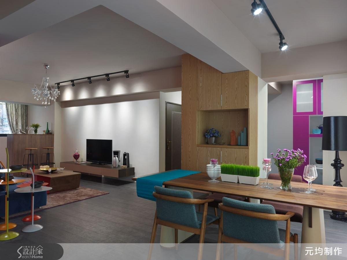 客、餐廳空間以開闊方式規劃,有效的延展空間的生活尺度,自玄關延伸至廳區的懸挑式L型櫃體設計,更將機能規劃得多元有型。
