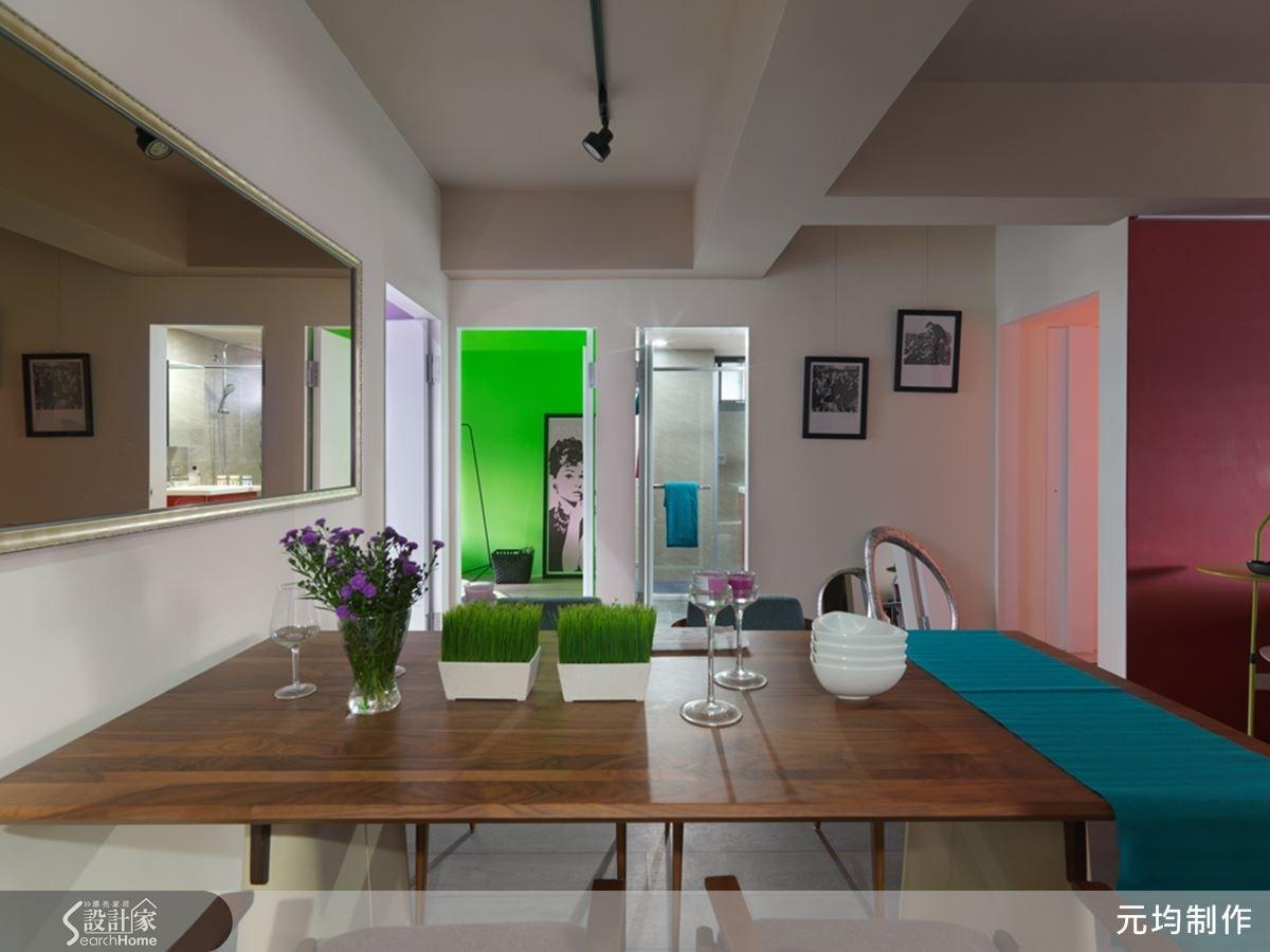 餐廳空間透過訂製的加大鏡面設計,不僅成為區域中的聚焦意象,同時更有效延伸空間感受。