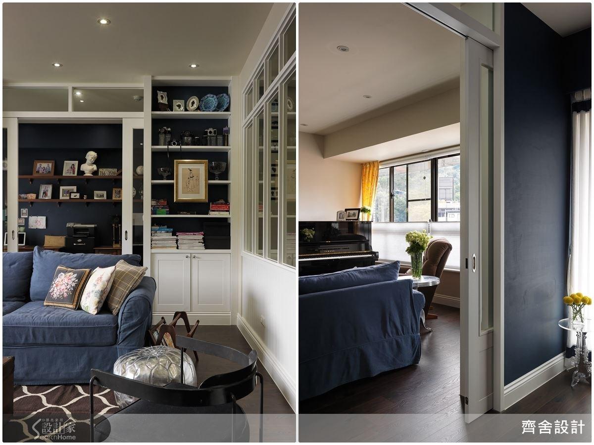 書房空間著重於沉穩氣息的營造,設計師以深藍為主色,建造出帶有深厚人文感的閱讀環境。