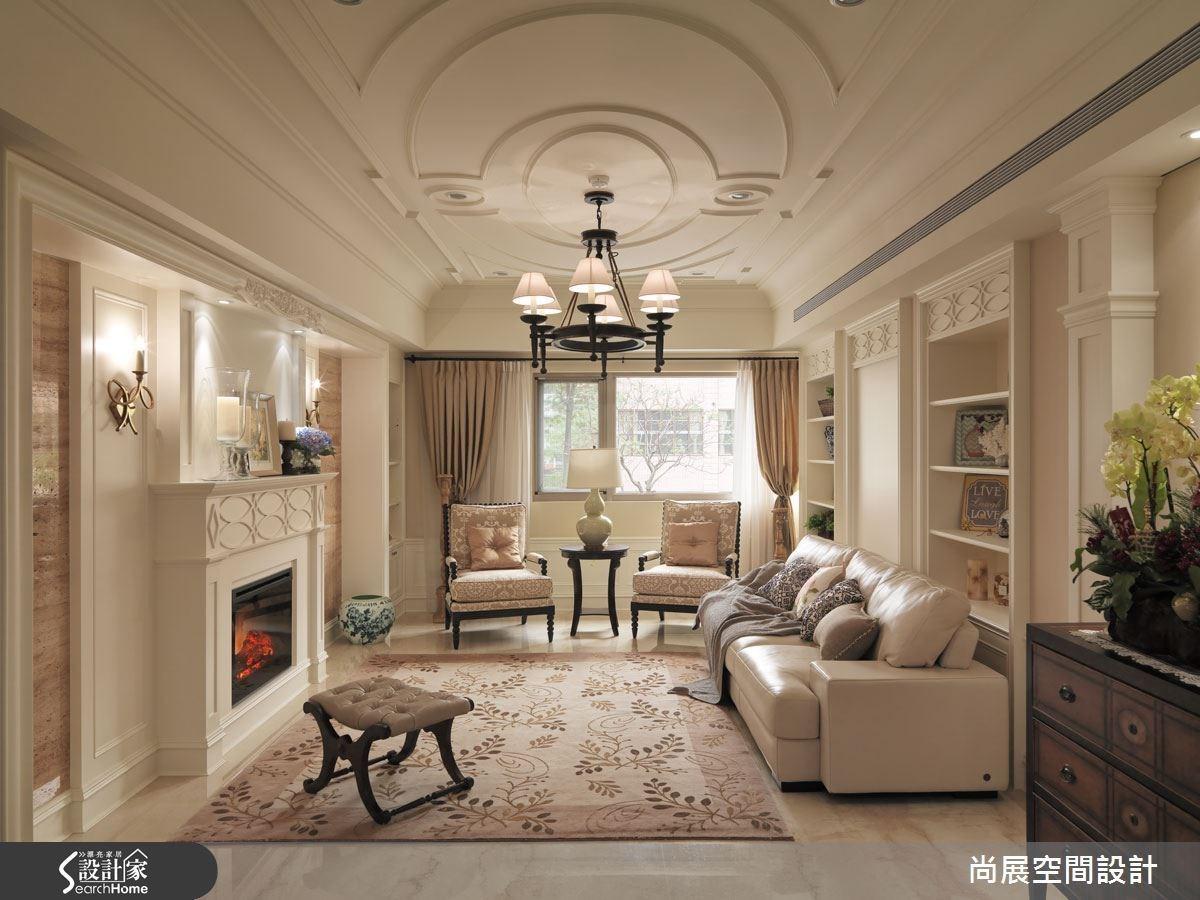 以生命中最美好的風景作為設計靈感,讓居家空間擁有最真實的幸福感動。