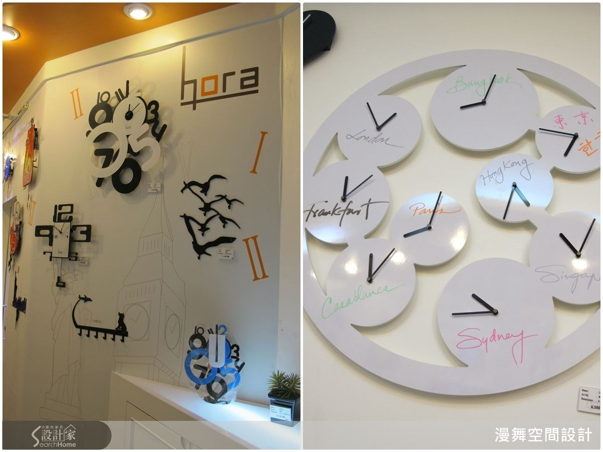 特殊造型的時鐘讓設計師一眼見到便十分喜愛,等不及要將它帶回台灣。