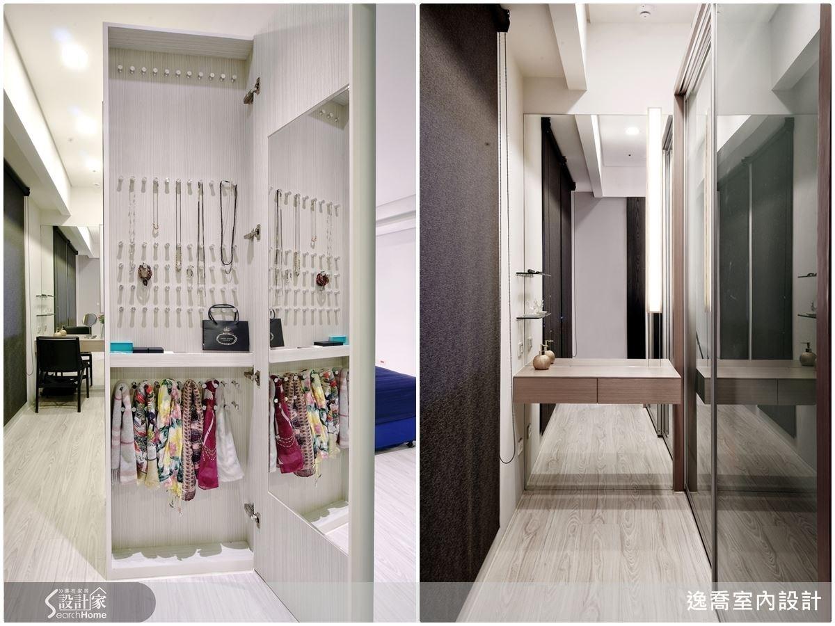 主臥房的背牆側邊是飾品櫃,後方則是衣櫃與梳妝台,考量了屋主使用物品的習慣,而做出的規劃設計。