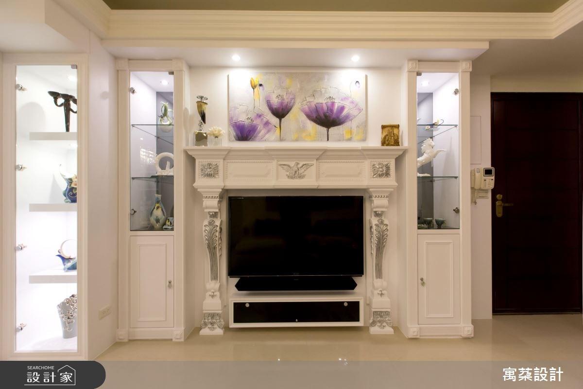 壁爐電視牆以白色為基調,營造明亮放大感,同時點綴銀色描邊,讓視覺產生跳動感。