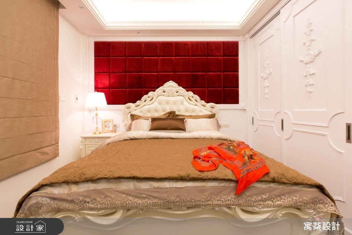主臥房床頭鋪陳天鵝絨紅色繃布,形成視線焦點,營造華美感。