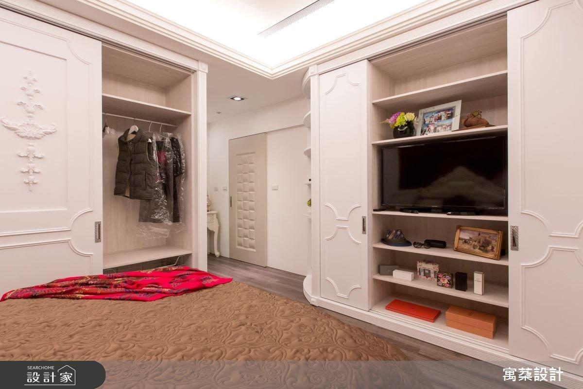 為滿足女屋主喜愛的古典風格,以及男主人看電視的需求,在衣櫃門片點綴雕花線板,並將電視收納至門片之內,保有了視聽娛樂功能,也維持空間中的精緻古典線條。