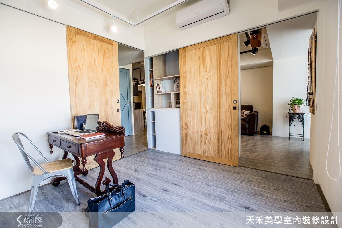 書房採取雙入口搭配拉門設計,讓空間可以維持獨立或開放狀態,創造了更靈活的使用彈性。
