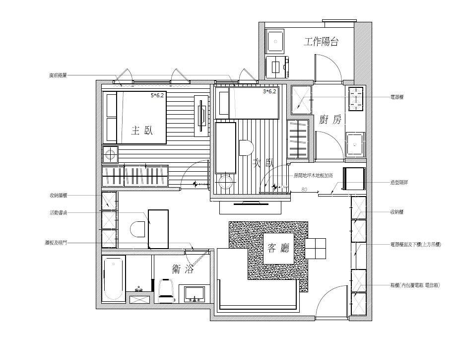 姐姐的家_After平面圖提供_大琚空間設計_在沒有更動格局的情況下,大琚設計規劃出不同的空間配置。