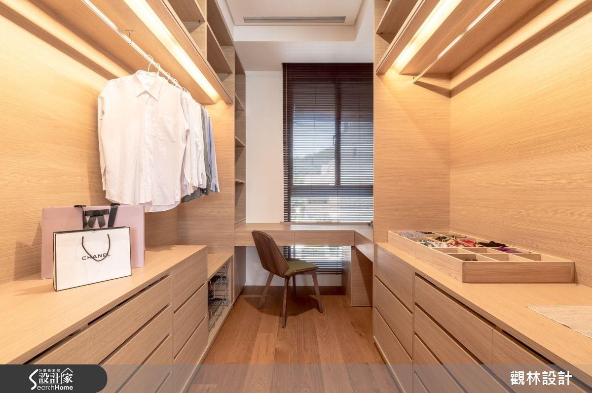 更衣室長形多元收納設計延伸空間感,梳化區保留大面窗景,引景入室,營造放鬆舒適的氛圍。