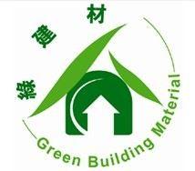 進口板材多半會附上歐盟認證,有些廠商會提供國內綠建材認證標章,確保使用無毒低甲醛板材。