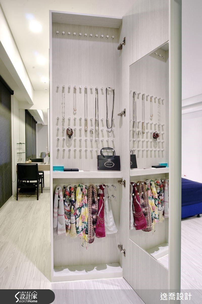 主臥更衣室的衣櫃側邊,有著貼心的小秘密!考慮到屋主有許多首飾、絲巾需要收納,設計師特別打造了專門收納小飾品的櫃體機能,讓每一件寶貝首飾都能各就各位,等待著為主人妝點美麗的容顏。