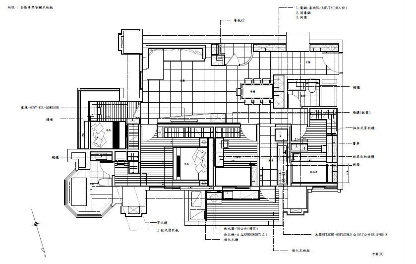 平面圖片提供_震騰室內裝修設計工程有限公司