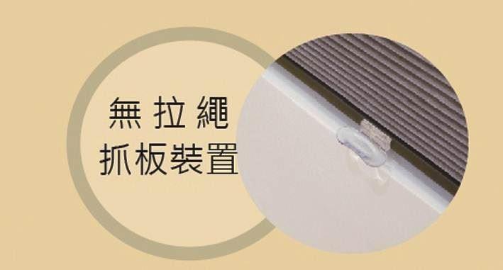 NORMAN 蜂巢簾無拉繩控制裝置榮獲 2014 年日本 Kids Design Award 的表彰,同時經過四代的研發改良,在操作手感及順暢度上,大幅超越同業的類似產品。