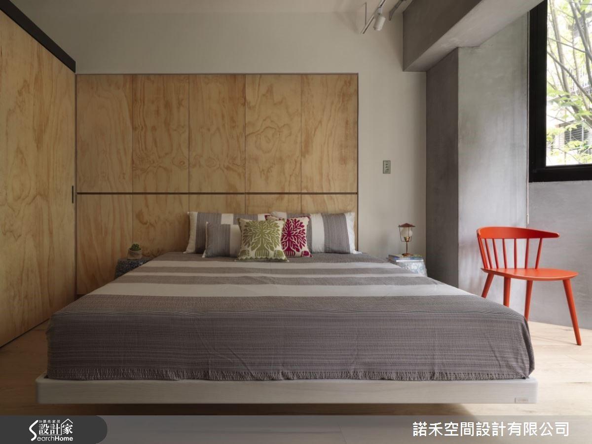 主臥衣櫃愛樂可合板,原木板的表面不做貼皮,表現材質本身的質地。