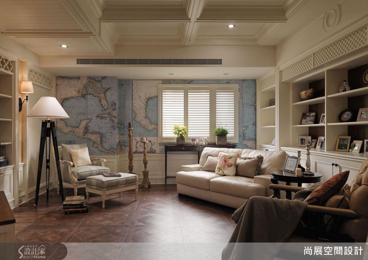 在同一屋案中,除了迎賓客廳之外,吳總監另為屋主夫妻安排一處起居室,是專屬夫妻倆人閱讀、看電視與談天的休憩空間。