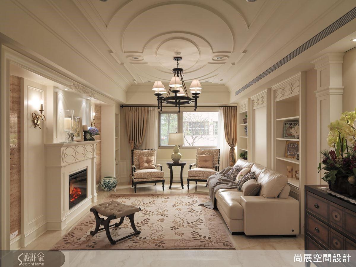 例如:本案屋主夫妻熱情好客,因此一座寬敞大器並能容納充足賓客人數的客廳絕對有其必要,並且藉由客廳的設計也能充分展現屋主的生活品味。