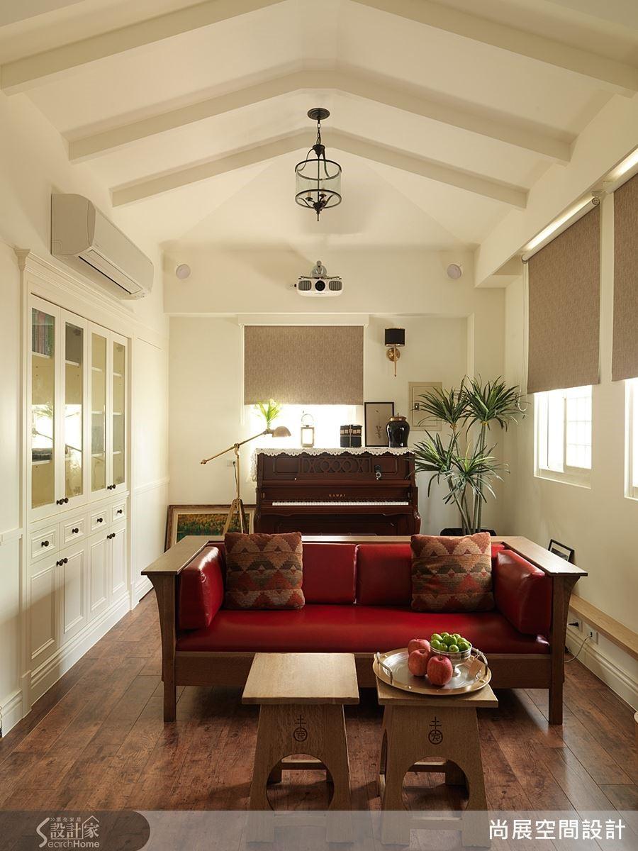 而起居室也常兼具家庭同樂視聽室的功能,例如鋼琴或者大型影音設備就可安排在家庭起居室當中,成為家人共享美妙音樂與視聽娛樂的休閒場所。
