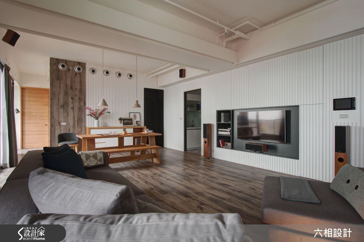 利用帶有工業質感的白色U型纖維板打造電視主牆,並延伸至餐廳牆面,創造出簡潔俐落的美感,同時還隱含了許多收納功能。