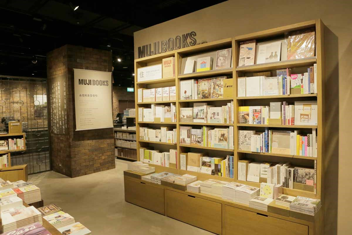 MUJI無印良品希望透過 MUJI BOOKS 的生活主題式選書,提供民眾感受更多書與好感生活融合的閱讀提案。