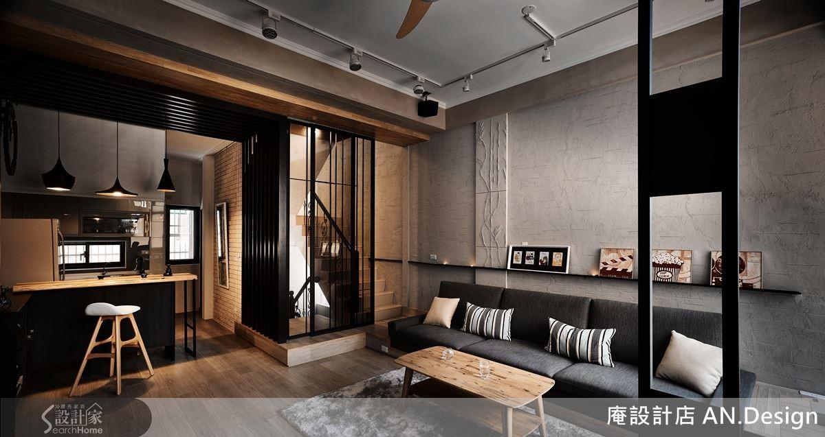 採開放式設計的公共空間,融合 LOFT 與日式禪風,並搭配設計師手作的手感牆,結合不同材質變化逐漸孕育成形。