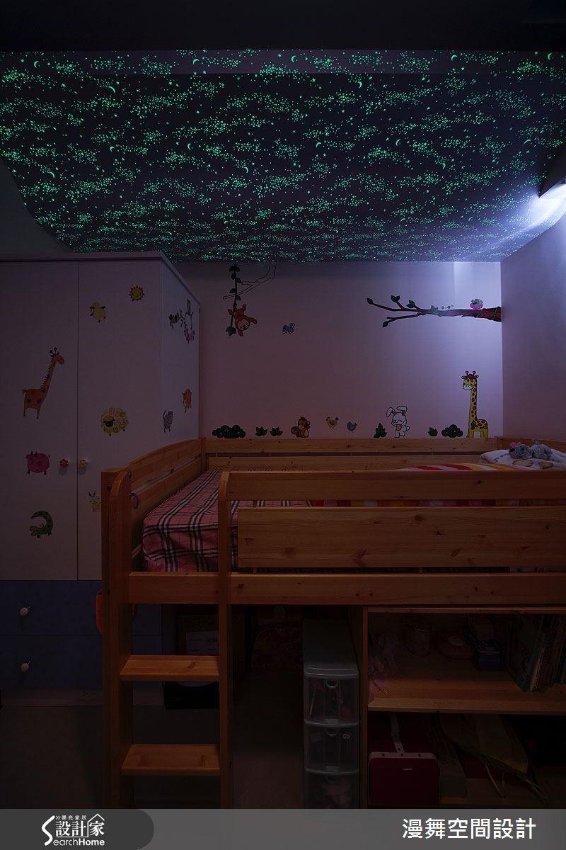 運用夜光壁貼,關上燈後創造滿天星斗般的驚喜感受。(欣賞完整案例:漫舞_42_台北市東湖)