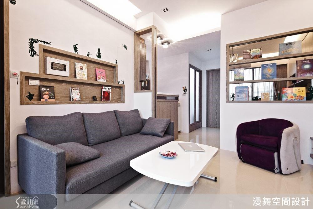 客廳牆面加入造型壁貼後,更增加活潑氣氛。(欣賞完整案例:漫舞_19_台北市)