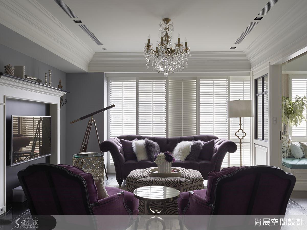美式新古典風格打造空間層次,家具配飾創造沉穩雅致。