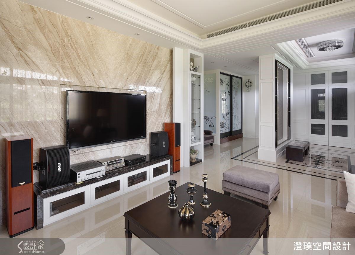 客廳電視牆大理石採用溫潤的色調,營造古典優雅的美感效果。