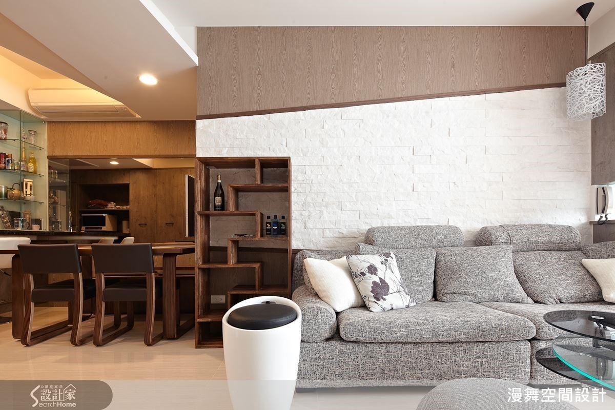 例如本案以紋理自然的白色文化石牆鋪陳出溫和的表情,搭配灰色麻布材質沙發,創造舒適宜人的氛圍。欣賞完整案例:漫舞_29_台北市內湖