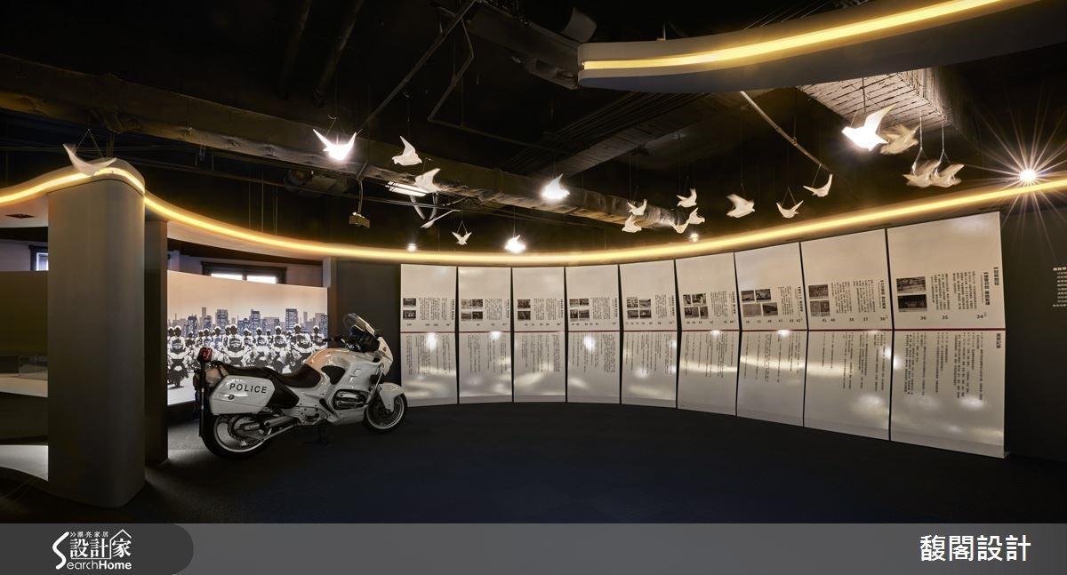 這個場館將有別於以往公家機關制式的展館設計手法,充滿了嶄新的設計元素。