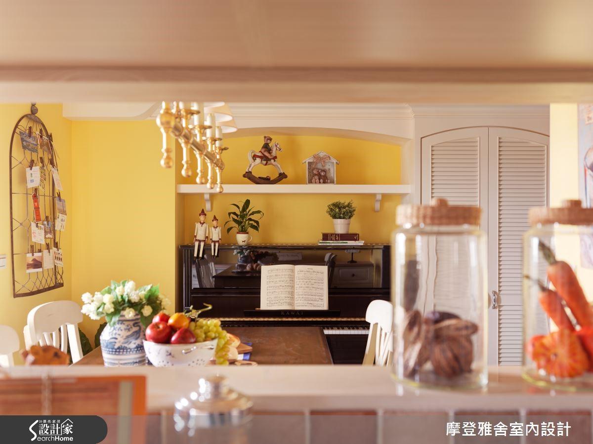 將光線最好的位置留給餐廳, 餐廳亦是居家辦公區,更是一家人情感的凝聚地。