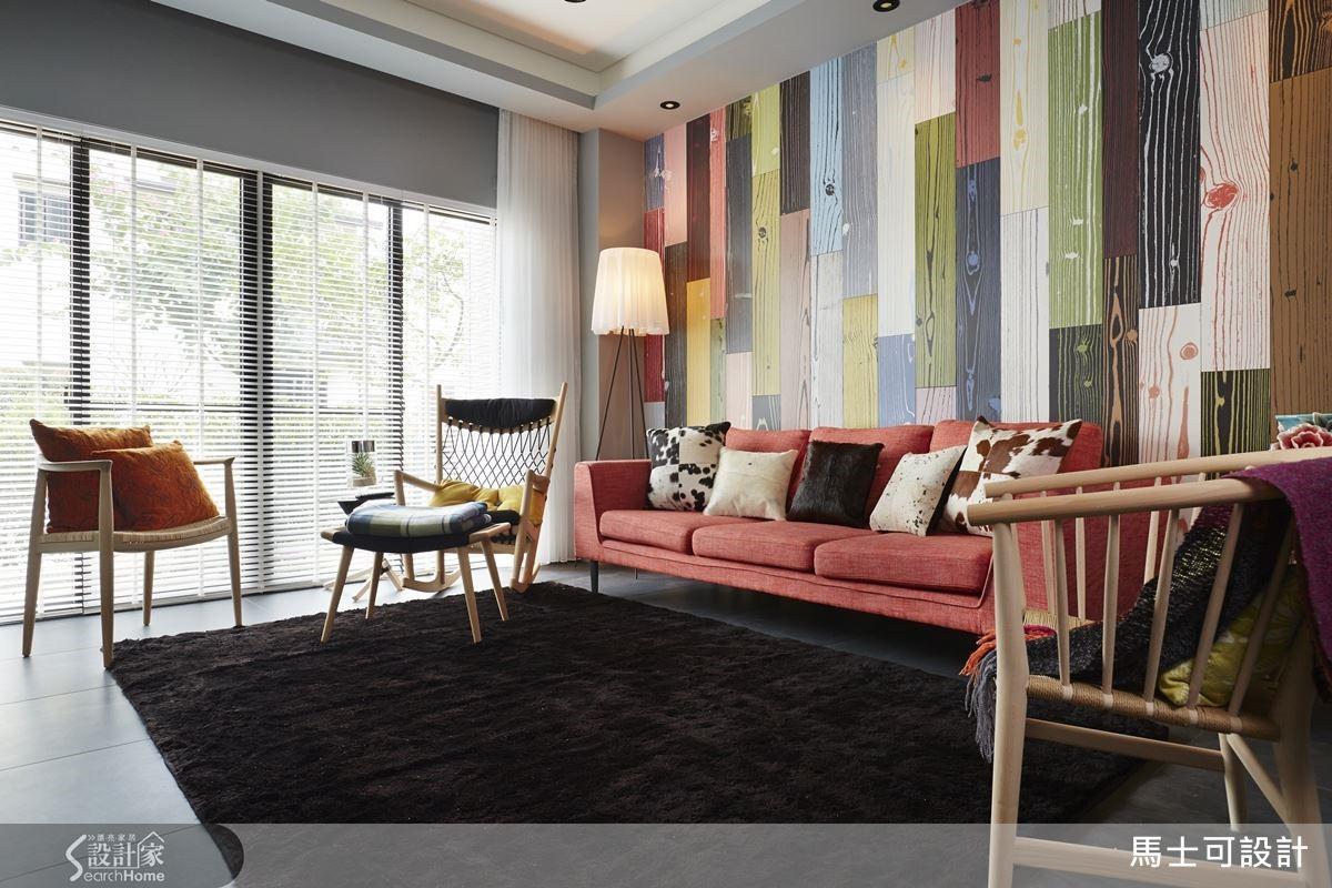 融合屬於簡單明亮的北歐風與多彩的美式普普風,混搭出輕鬆自然的舒適生活感。