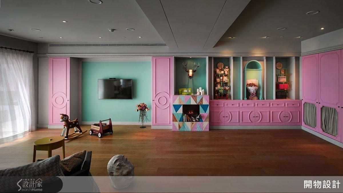 空間牆面繽紛多彩,以空靈灰、澈湖綠等營造獨一無二的色彩異趣。