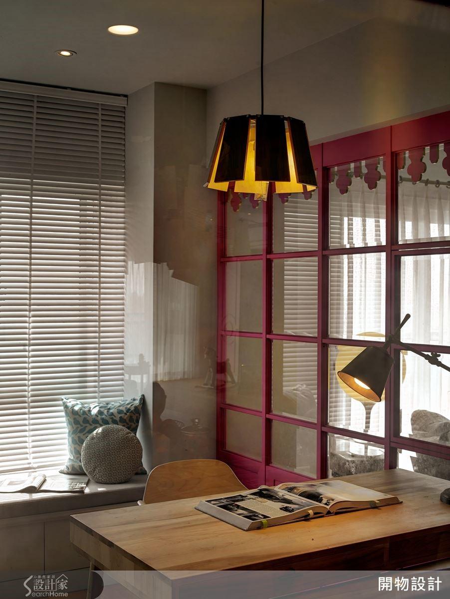 書房採多邊角桃紅格子門結合清玻形成通透感,增加場域之間的對話互動,並配置百葉與臥榻,讓空間兼做閱讀與休憩功能。
