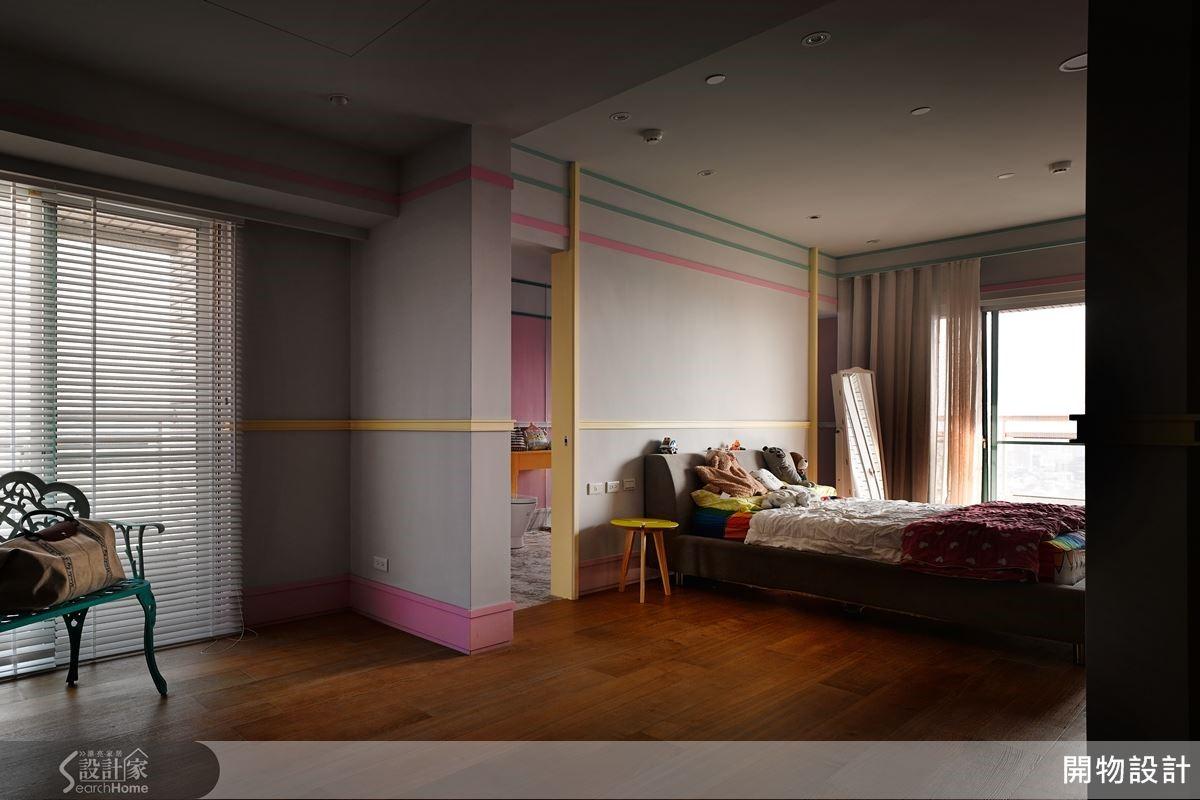 主臥空間延續繽紛色彩,在牆面加入俐落理性的秩序線條,形成串聯感;床頭左側則規劃鏡面門片延伸空間視感,做出虛實的視覺趣味,門片可通往衛浴。